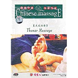 Thenar Massage (Chinese Massage Series)