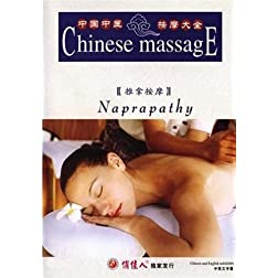 Naprapathy (Chinese Massage Series)