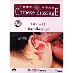 Ear Massage (Chinese Massage Series)