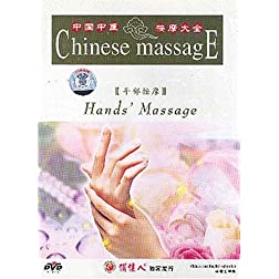 Hands' Massage (Chinese Massage Series)