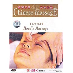 Head's Massage (Chinese Massage Series)