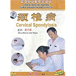 Cervical Spondylosis (Chinese Medicine Massage Cures Diseases in Good Effects Series)