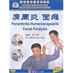 Periarthritis Humeroscapularis / Facial Paralysis (Chinese Medicine Massage Cures Diseases in Good Effects Series)