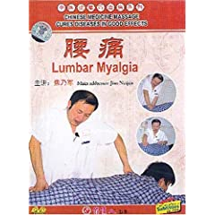 Lumbar Myalgia (Chinese Medicine Massage Cures Diseases in Good Effects Series)