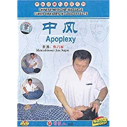 Apoplexy (Chinese Medicine Massage Cures Diseases in Good Effects Series)