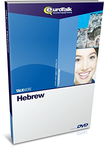 EuroTalk Interactive - Talk More! Hebrew; an interactive language learning DVD for beginners+