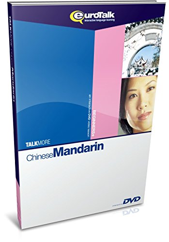 EuroTalk Interactive - Talk More! Mandarin; an interactive language learning DVD for beginners+