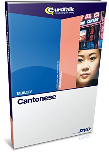 EuroTalk Interactive - Talk More! Cantonese; an interactive language learning DVD for beginners+