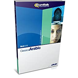 EuroTalk Interactive - Talk More! Arabic (Classic); an interactive language learning DVD for beginners+