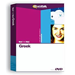 EuroTalk Interactive - Talk The Talk! Greek; an interactive language learning DVD for teens