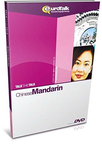 EuroTalk Interactive - Talk The Talk! Mandarin; an interactive language learning DVD for teens