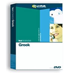 EuroTalk Interactive - Talk Business! Greek; an interactive language learning DVD for doing business abroad