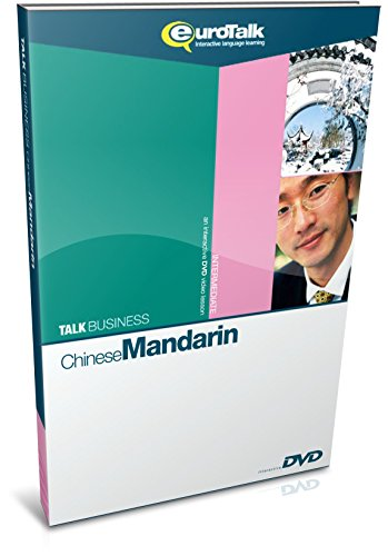 EuroTalk Interactive - Talk Business! Chinese (Mandarin); an interactive language learning DVD for doing business abroad