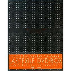 Last Exile DVD Box
