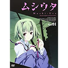 Vol. 1-Mushi-Uta