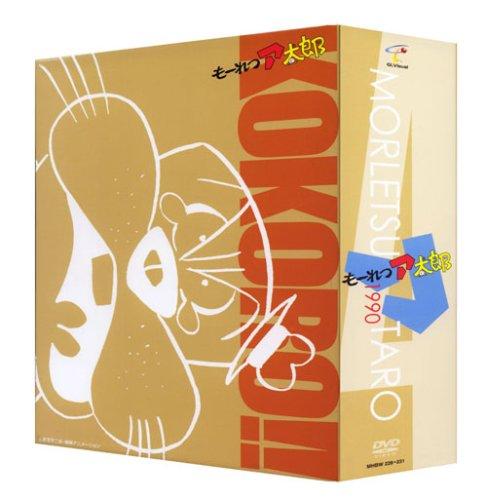 Vol. 4-Moretsu Ataro DVD-Box