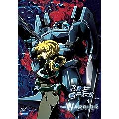 Blue Gender Movie: The Warrior - Reprice