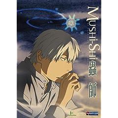 Mushi-Shi, Vol. 3
