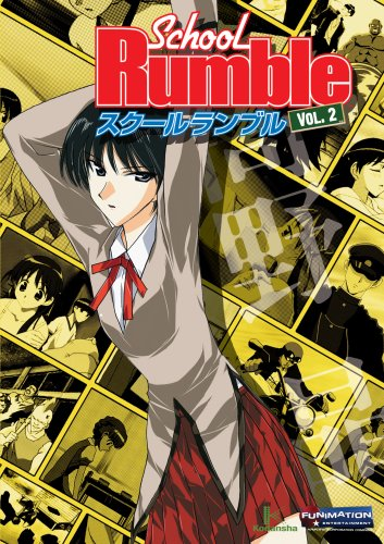 School Rumble, Vol. 2