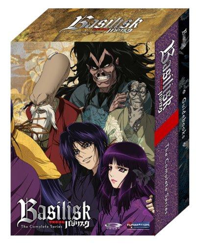 Basilisk - Box Set