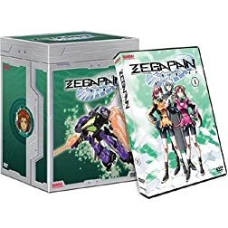 Zegapain, Vol. 1 - Special Edition w/Artbox