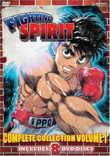 Fighting Spirit: Complete Collection Part 1
