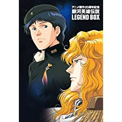 Ginga Eiyudensetsu Legend Box