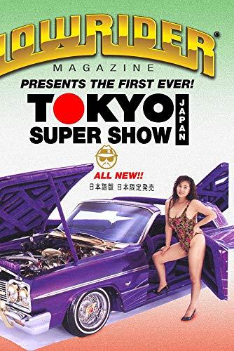Lowrider Magazine's Tokyo Super Show