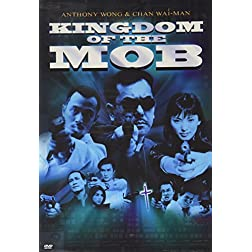 Kingdom of the Mob