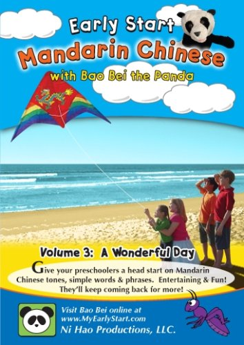 Early Start Mandarin Chinese with Bao Bei the Panda Volume 3: A Wonderful Day