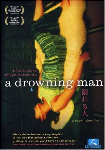 A Drowning Man (Subtitled)