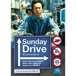 Sunday Drive (Sub)
