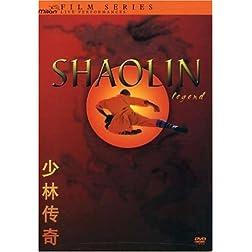 Shaolin Legend