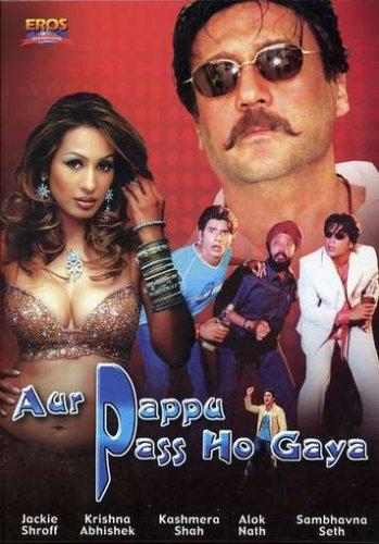 Aur Pappu Paas Ho Gaya