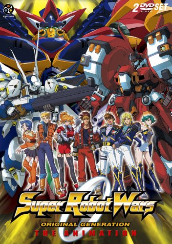 Super Robot Wars: The Original Generation