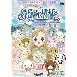 Sugarbunnies Vol.6-Oishii Himitsu