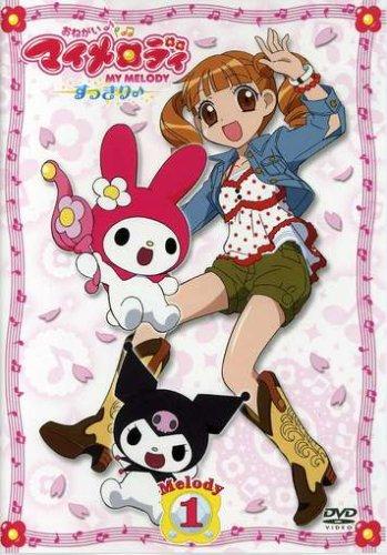 Onegai My Melody Sukkiri Melody 1