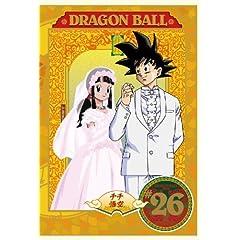 Dragon Ball #26
