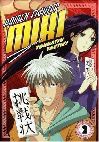 Ramen Fighter Miki - Vol. 2 - Tonkatsu Tactics