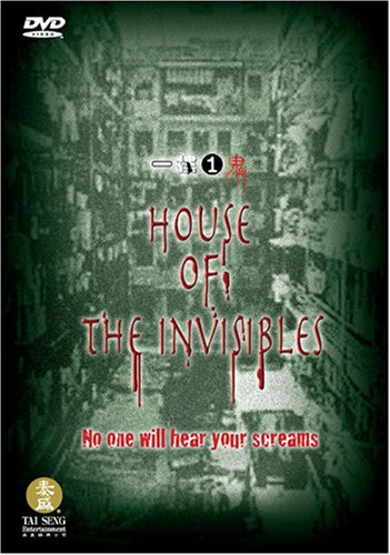 House of the Invisibles