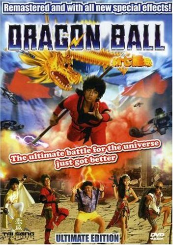 DragonBall: Ultimate Edition