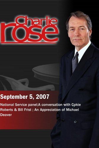 Charlie Rose (September 5, 2007)