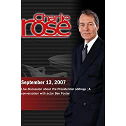 Charlie Rose (September 13, 2007)