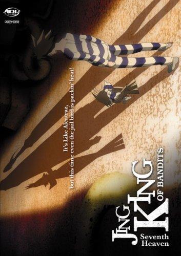 King of Bandits Jing: Seventh Heaven