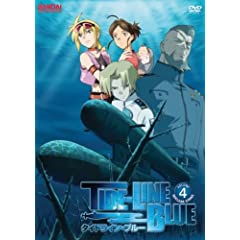 Tide-Line Blue, Vol. 4