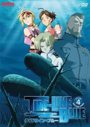 Tide-Line Blue, Vol. 4