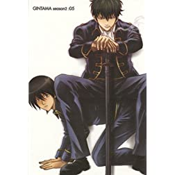 Gintama Season Sono 2 05