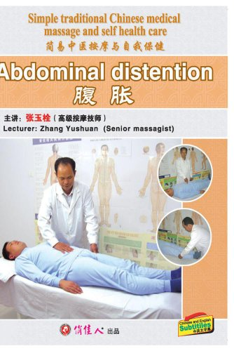 Simple traditional Chinese medical massage and self health care--Abdominaldistention
