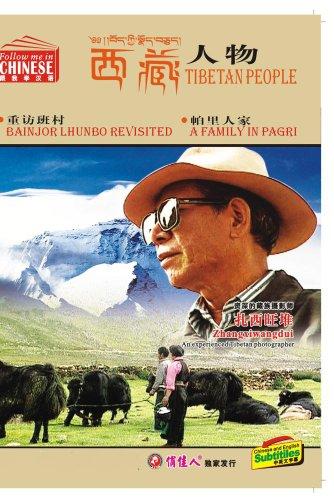 Tibetan People(4)