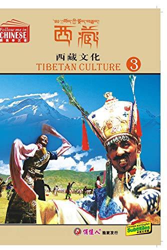 Tibetan Culture(III)